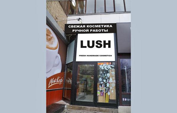 Проект ресторана, кафе, бара, ночного клуба ПОД КЛЮЧ